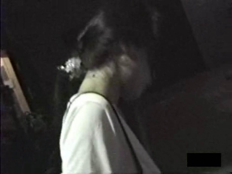 ヘベレケ女性に手マンチョVOL.1 OLヌード天国 | おっぱい  82PIX 37
