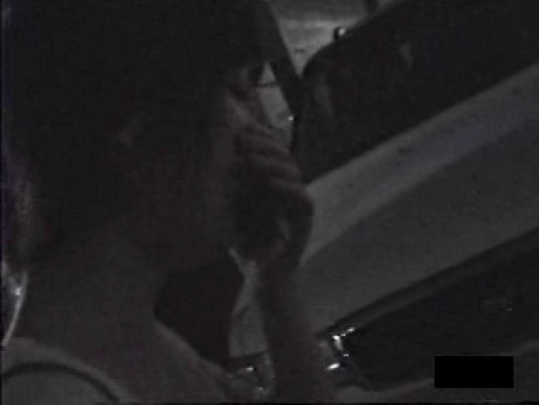 セックスアダルト動画|ヘベレケ女性に手マンチョVOL.1|ピープフォックス(盗撮狐)