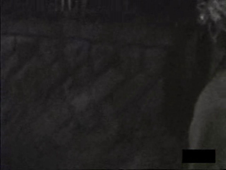 ヘベレケ女性に手マンチョVOL.1 OLヌード天国  82PIX 42
