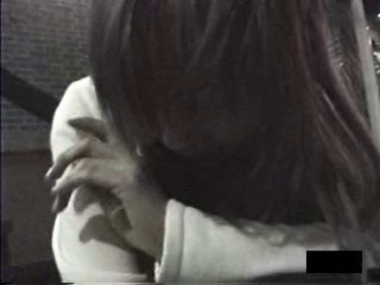 ヘベレケ女性に手マンチョVOL.1 手マン ワレメ動画紹介 82PIX 59