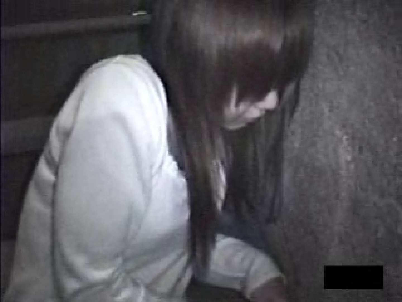 ヘベレケ女性に手マンチョVOL.1 手マン ワレメ動画紹介 82PIX 65