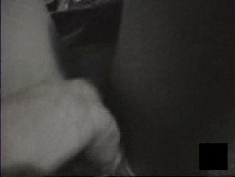 ヘベレケ女性に手マンチョVOL.4 中出し エロ画像 84PIX 83