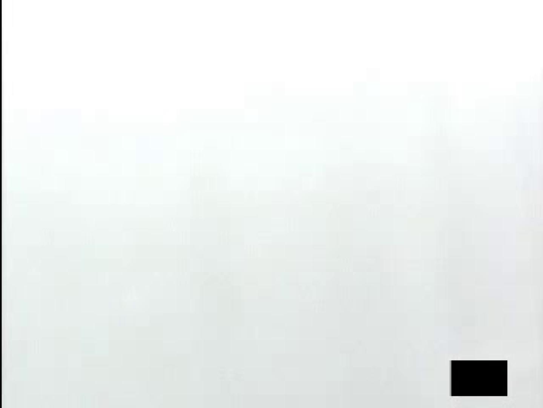 どこまでもスカート切り裂きますVOL.1 丸見えマンコ   OLヌード天国  67PIX 17