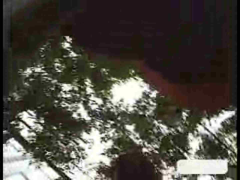 激撮!! 痴漢現場Vol.2 パンチラ アダルト動画キャプチャ 67PIX 27