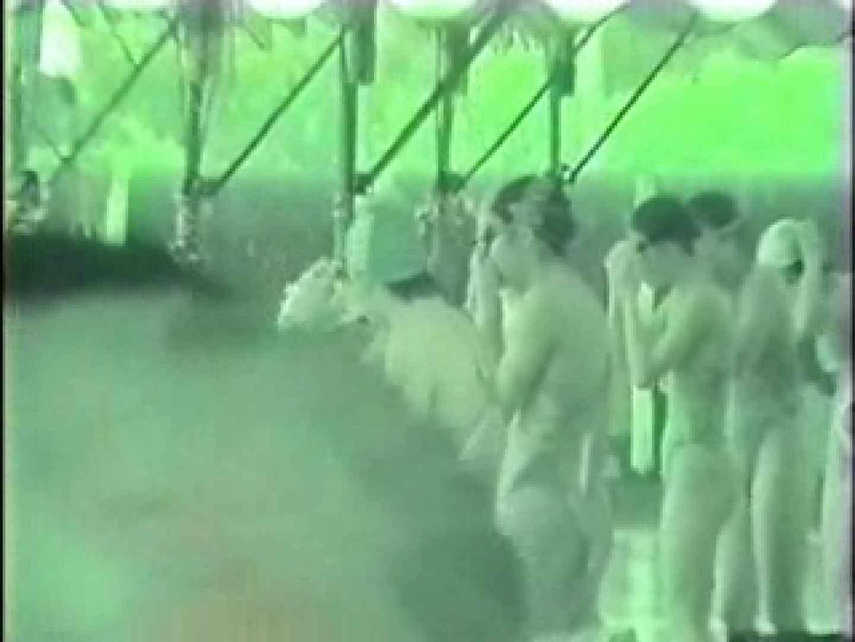 スケスケ競泳水着(ライティング)Vol.2 水着 | OLヌード天国  61PIX 37