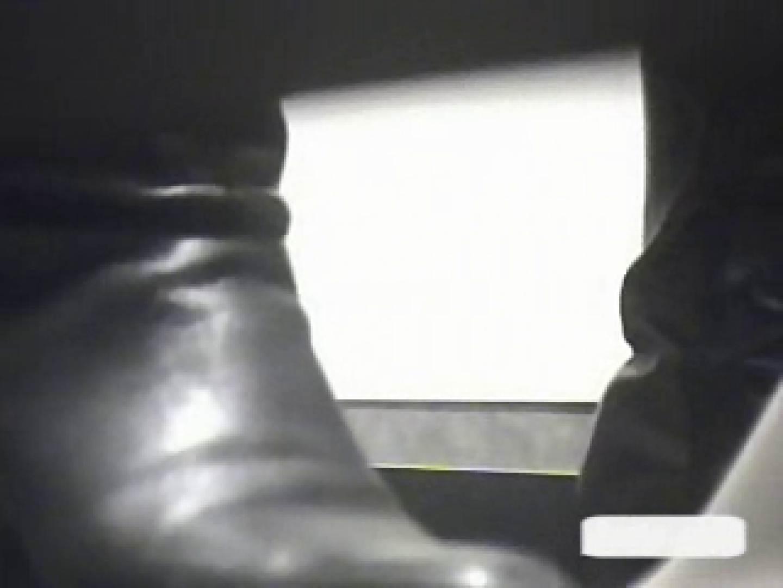 潜入ギャルが集まる女子洗面所Vol.5 OLヌード天国 オメコ動画キャプチャ 60PIX 44