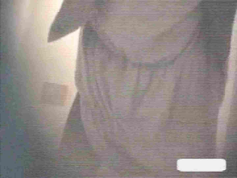 潜入ギャルが集まる女子洗面所Vol.8 ギャル 盗み撮り動画キャプチャ 85PIX 20