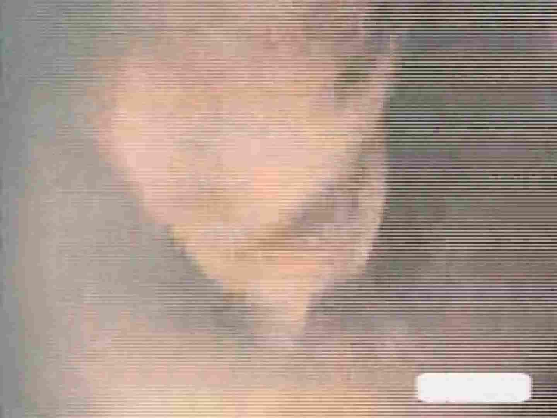 潜入ギャルが集まる女子洗面所Vol.8 潜入 アダルト動画キャプチャ 85PIX 51
