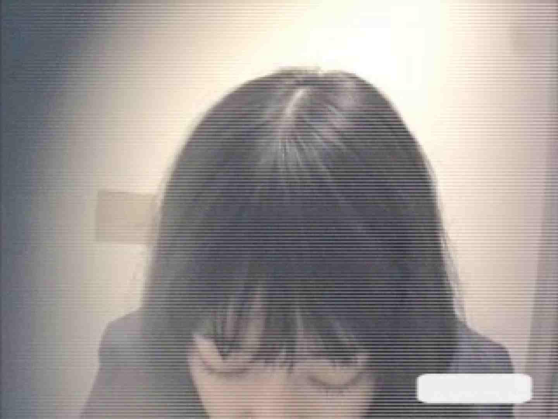 潜入ギャルが集まる女子洗面所Vol.8 OLヌード天国  85PIX 54