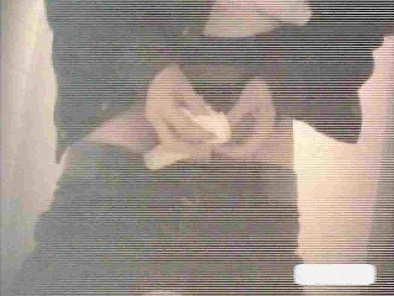 潜入ギャルが集まる女子洗面所Vol.8 排泄生だし アダルト動画キャプチャ 85PIX 65