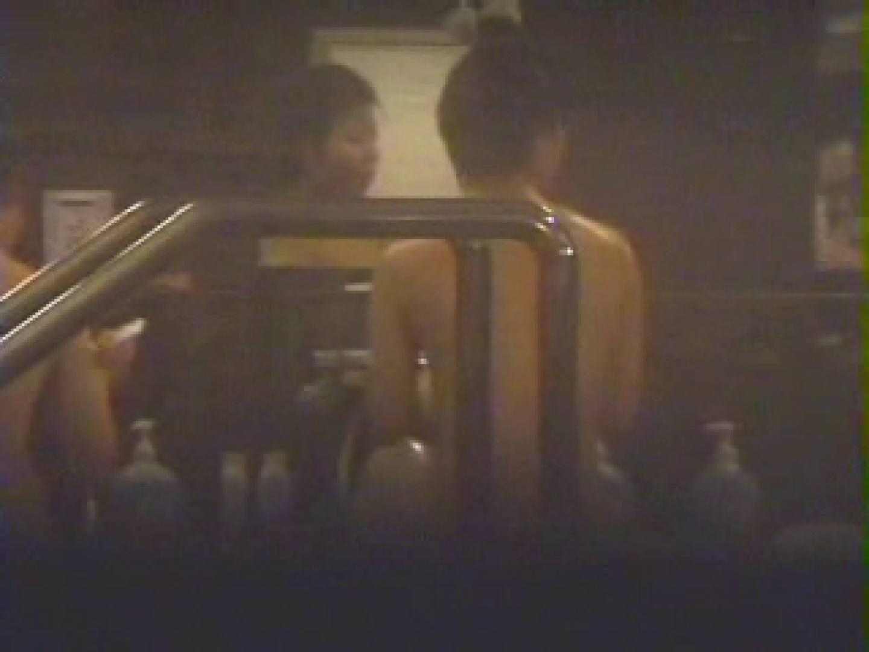 覗きの穴場 卒業旅行編03 覗き ワレメ動画紹介 68PIX 54