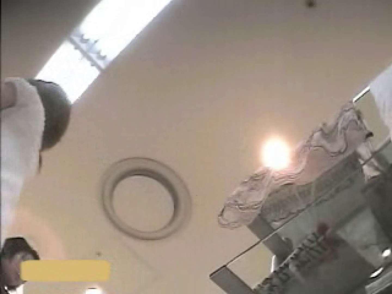 ショップ店員のパンチラアクシデント Vol.2 チラ   盗撮  105PIX 25
