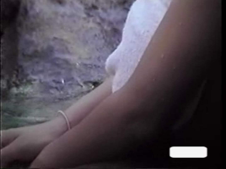 秘湯01 露天風呂の女子   盗撮  76PIX 13