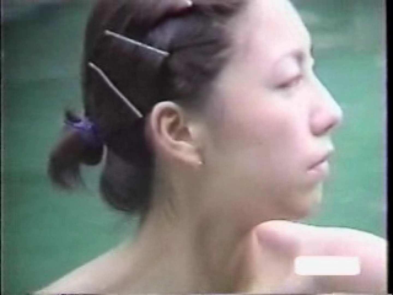 秘湯01 露天風呂の女子  76PIX 18
