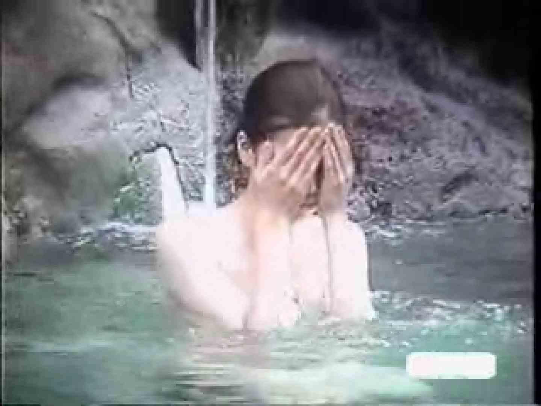 秘湯01 露天風呂の女子  76PIX 27