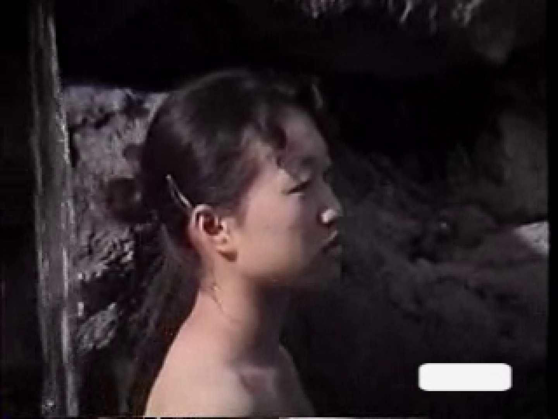 秘湯01 露天風呂の女子  76PIX 72