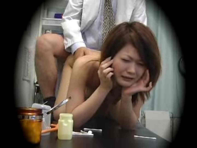 強○猥褻クリニック 肛門パァッカァ~!!Vol.6 マッサージ  73PIX 5