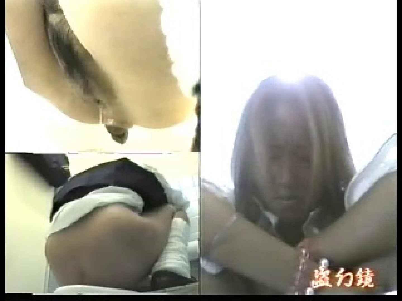 洗面所羞恥美女ん特別秘蔵版うんこスペシャル 美女ヌード天国  61PIX 3