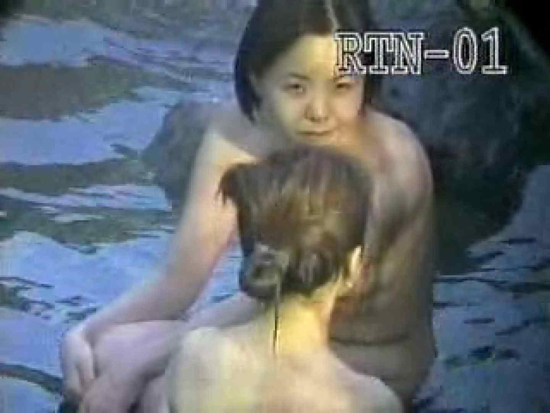 盗撮美人秘湯 生写!! 激潜入露天RTN-01 投稿 セックス無修正動画無料 82PIX 28