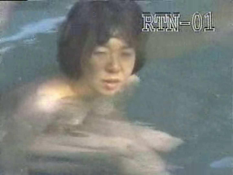 盗撮美人秘湯 生写!! 激潜入露天RTN-01 巨乳 おめこ無修正動画無料 82PIX 80