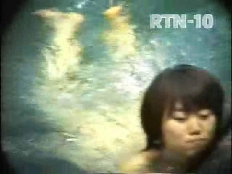 盗撮美人秘湯 潜入露天RTN-10 露天風呂の女子 ヌード画像 55PIX 19