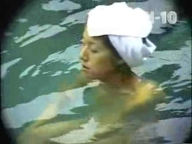 盗撮美人秘湯 潜入露天RTN-10 露天風呂の女子 ヌード画像 55PIX 31