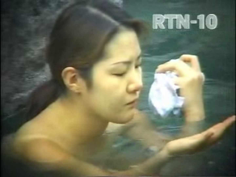 盗撮美人秘湯 潜入露天RTN-10 露天風呂の女子 ヌード画像 55PIX 35