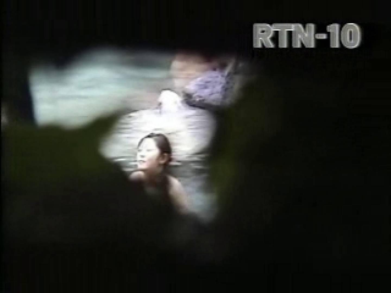 盗撮美人秘湯 潜入露天RTN-10 潜入 ワレメ動画紹介 55PIX 54