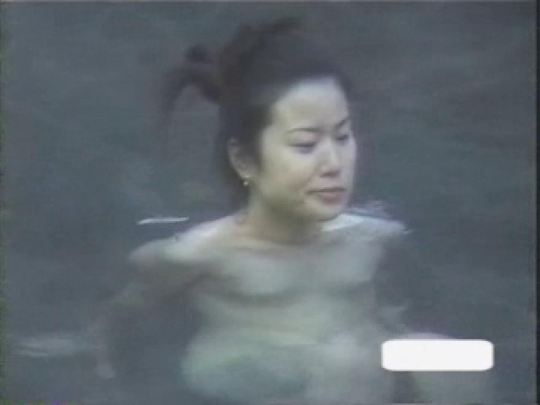 露天風呂壱 盗撮  75PIX 4
