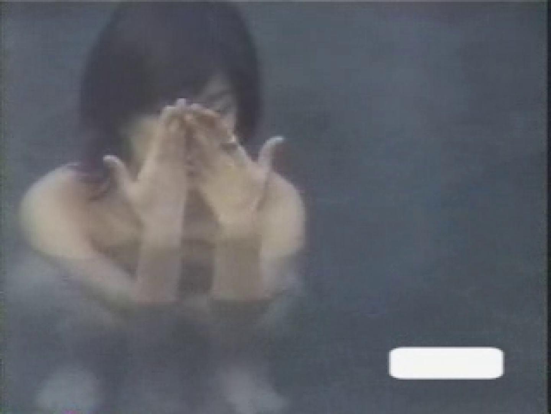 露天風呂壱 盗撮   露天風呂の女子  75PIX 25