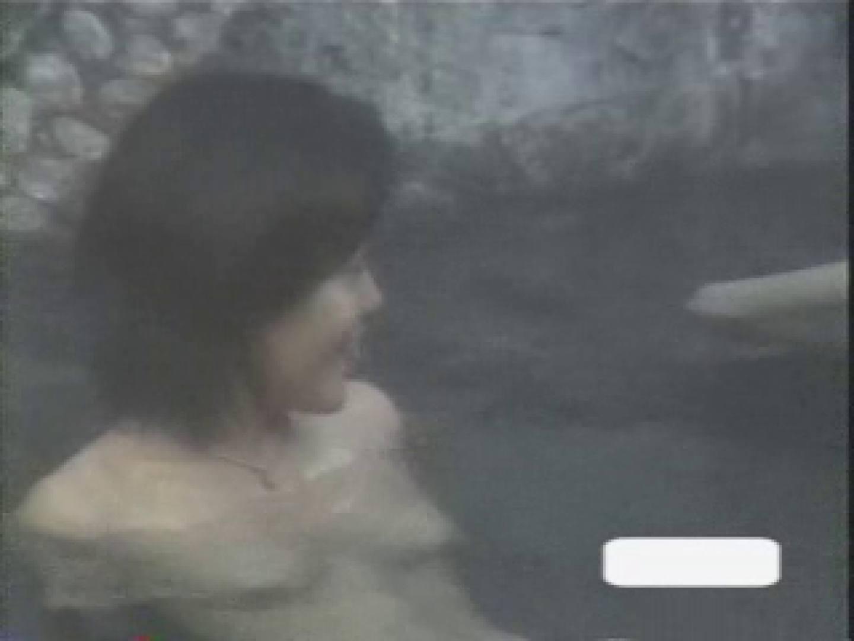 露天風呂壱 盗撮  75PIX 32