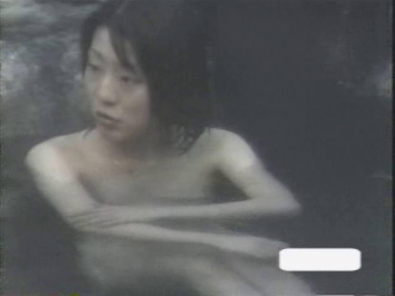 露天風呂壱 盗撮  75PIX 34