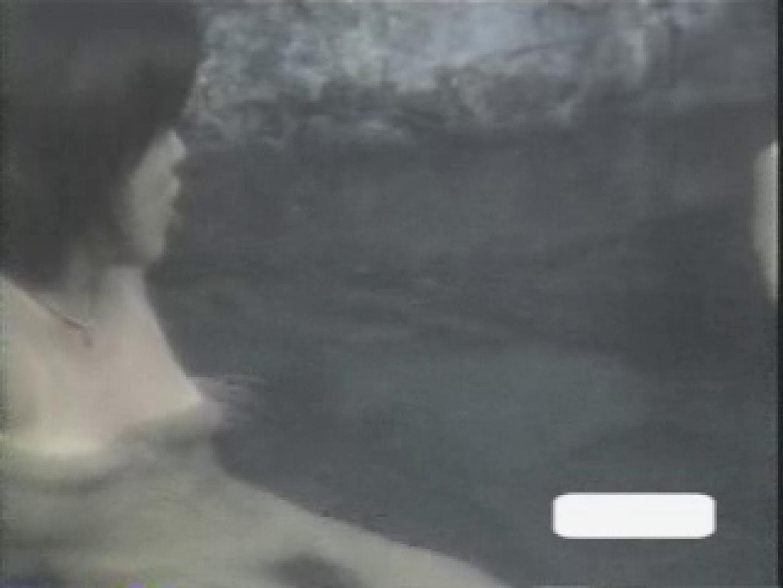 露天風呂壱 盗撮   露天風呂の女子  75PIX 35