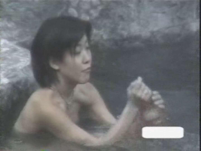 露天風呂壱 盗撮   露天風呂の女子  75PIX 39