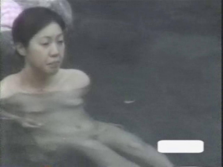 露天風呂壱 盗撮  75PIX 42