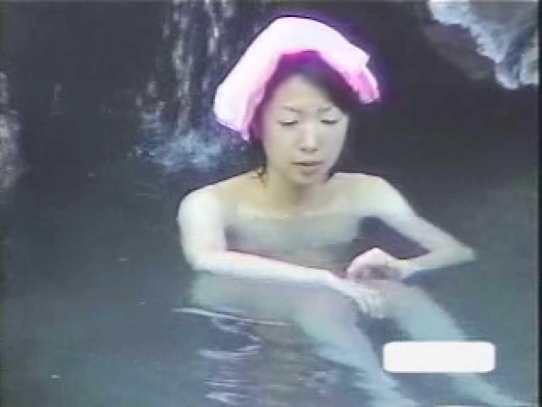 露天風呂壱 盗撮  75PIX 46