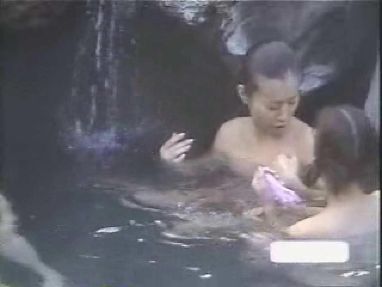 露天風呂壱 盗撮  75PIX 62