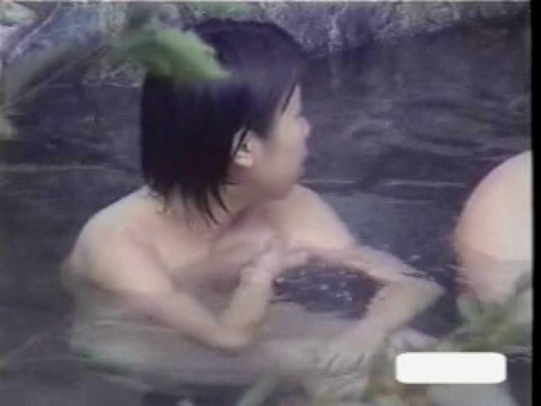 露天風呂七 露天風呂の女子 セックス画像 60PIX 23