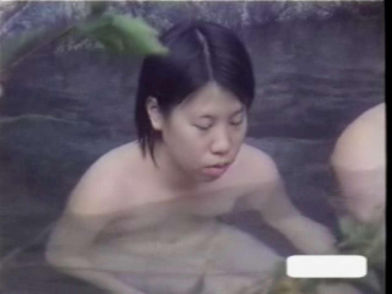 露天風呂七 巨乳  60PIX 24