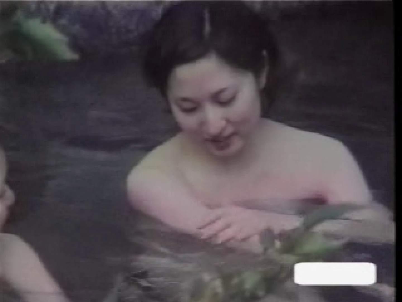 露天風呂七 巨乳  60PIX 33