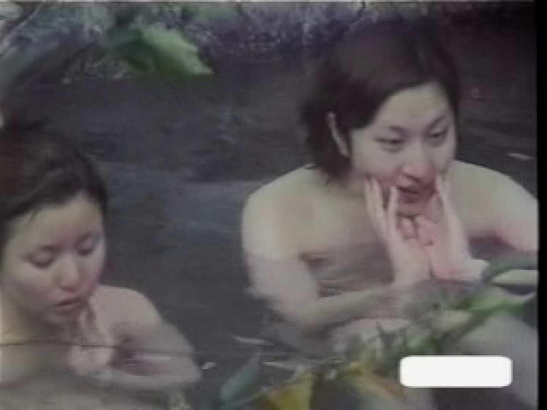 露天風呂七 巨乳   お姉さんのエッチ  60PIX 34