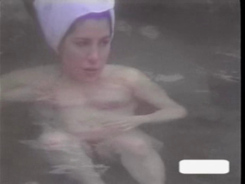 露天風呂七 巨乳   お姉さんのエッチ  60PIX 55