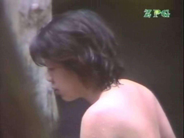 露天チン道中RTG-08 入浴 AV無料 55PIX 29