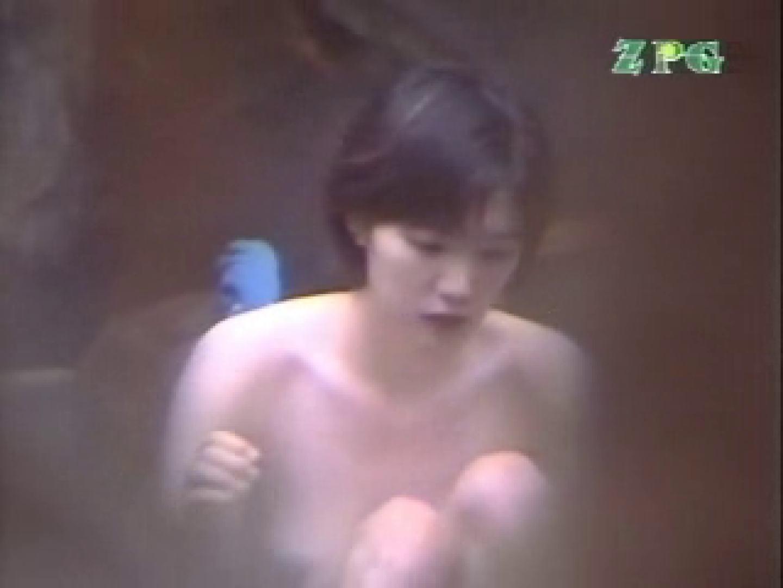露天チン道中RTG-08 入浴 AV無料 55PIX 38