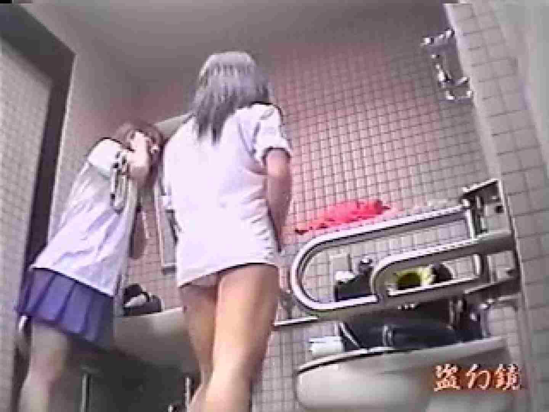 女子大生放課後生着替えHK-① 制服 | 洗面所  78PIX 1