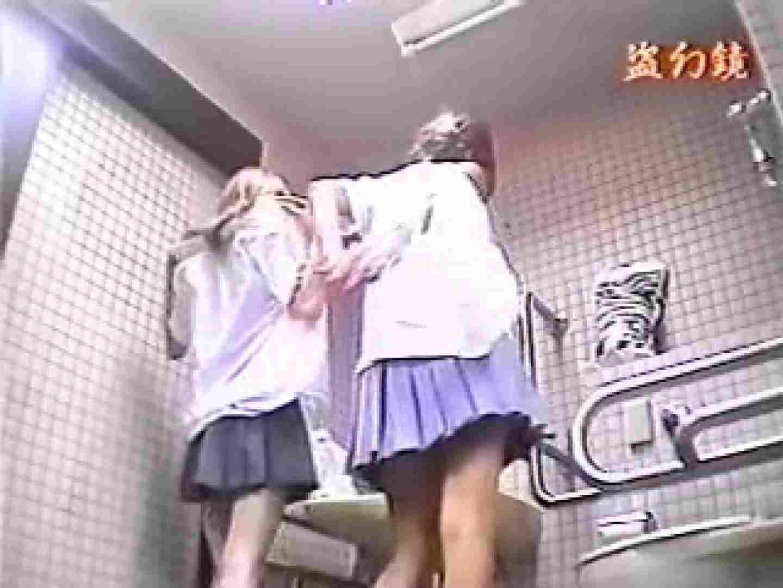 女子大生放課後生着替えHK-① 制服  78PIX 6
