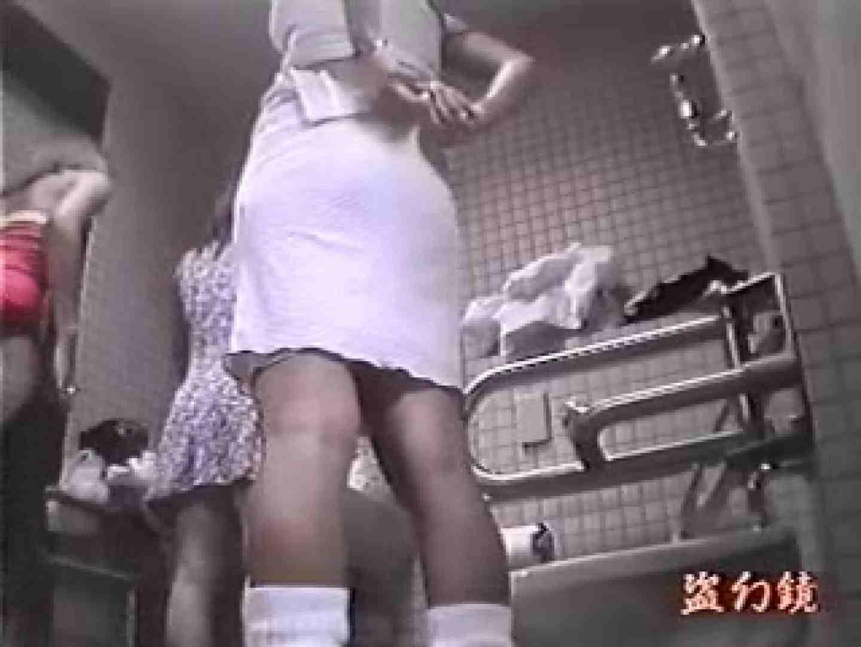 女子大生放課後生着替えHK-① 制服 | 洗面所  78PIX 31