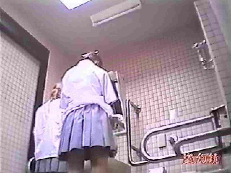 女子大生放課後生着替えHK-① 女子大生H事情 戯れ無修正画像 78PIX 34