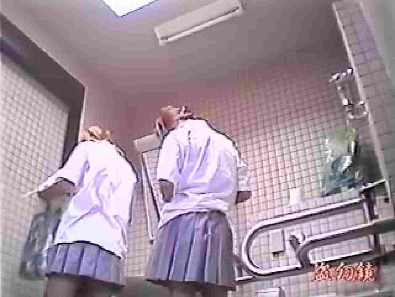 女子大生放課後生着替えHK-① 学校 のぞき動画画像 78PIX 35