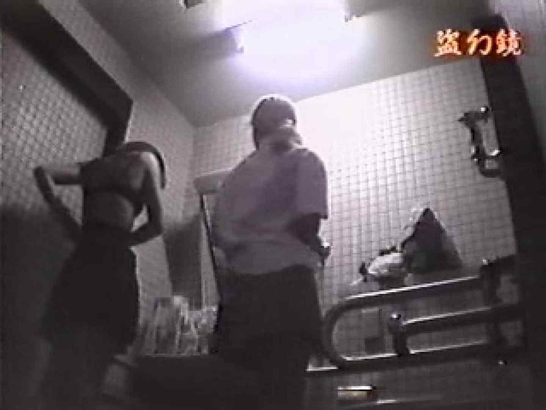 女子大生放課後生着替えHK-① 学校 のぞき動画画像 78PIX 77